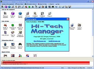 Click to view Hi-Tech Manager screenshots